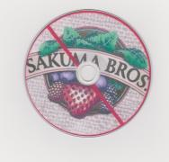 Sakuma CD Disk Art